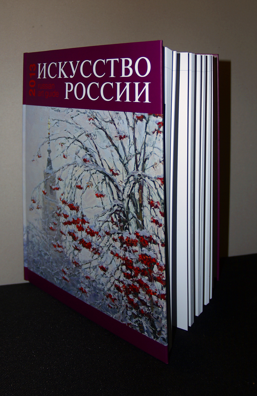 Russian-art-book-2013-14