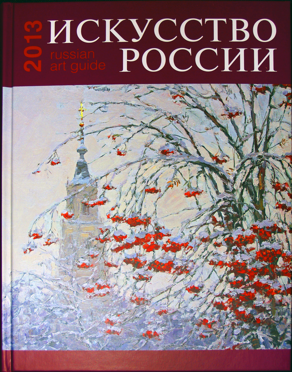 Russian women guide book