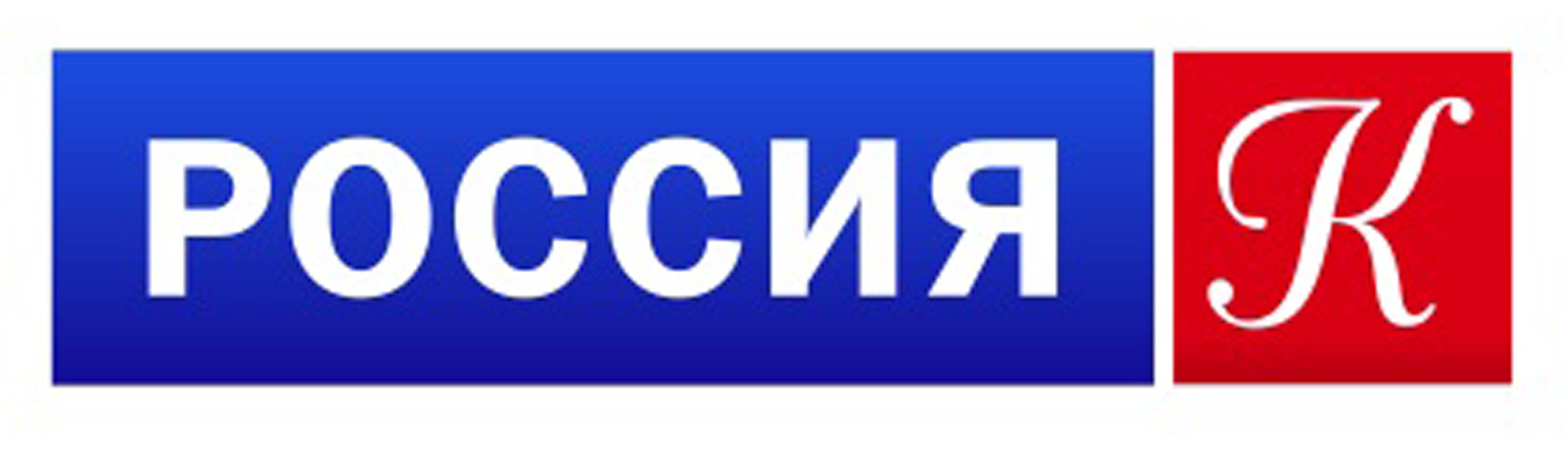 Смотреть россия к канал онлайн бесплатно прямой эфир 8 фотография