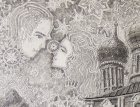 "Image of lovers in the sky, day ornamental stars, one of the domes of the Cathedral of the Assumption. A fragment of the sketch for the painting ""Chaine Ryazan Kremlin\"", 2015-2016."