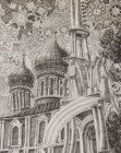 "Assumption Cathedral and bell tower of the Ryazan Kremlin, between rainbow - on ornamental background starry sky. A fragment of the sketch for the painting ""Chaine Ryazan Kremlin\"", 2015-2016."