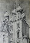 Assumption Cathedral of the Ryazan Kremlin and the Church of the Epiphany. Plein air drawing. 30x20 cm, paper, graphite pencil. 1992.