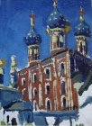 "Etude ""Cathedral of the Assumption of the Ryazan Kremlin.\"" Oil on cardboard. 35 x 22cm. In 1997."